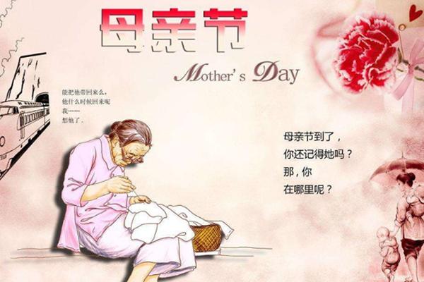 母亲节江苏喷塑设备厂家用告白致敬柔弱而坚强的她!