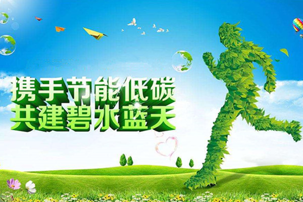 绿色、低碳、可持续喷塑设备厂家斯普瑞与您一同践行环保理念