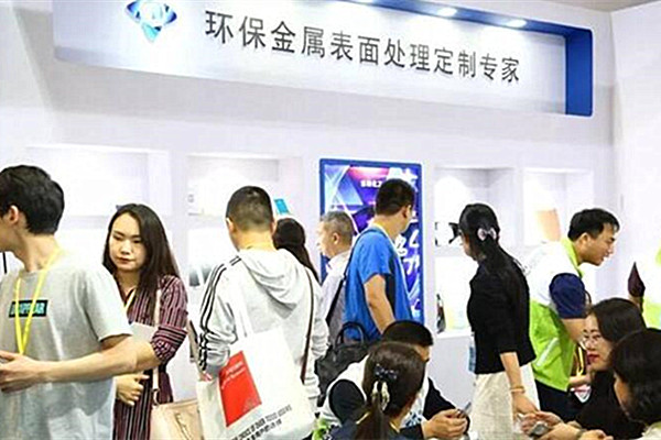 斯普瑞携新型R系列静电喷涂流水线设备亮相中国涂装展会