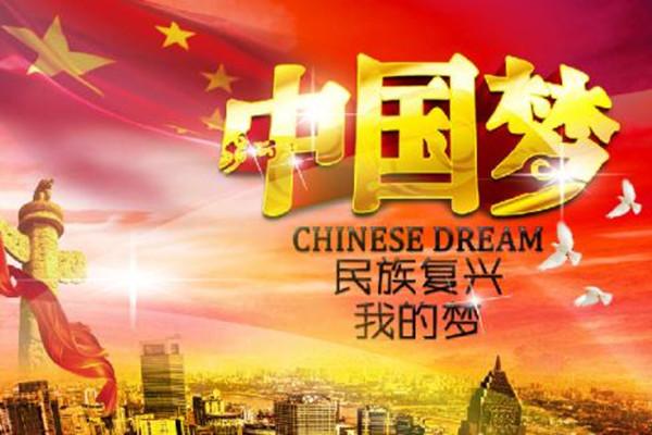 江苏斯普瑞静电喷塑设备厂家初心共筑中国梦