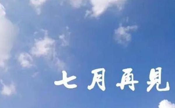 七月流火,八月萑苇,粉末喷涂设备厂家从悦纳自己开始!
