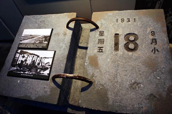 江苏静电喷涂设备厂家-牢记九一八89年,以史为鉴!
