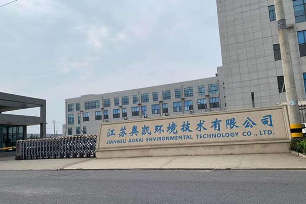 共勉-江苏喷塑设备厂斯普瑞涂装应邀参加客户企业会议!