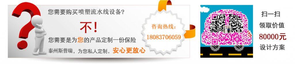 静电喷涂设备价格咨询