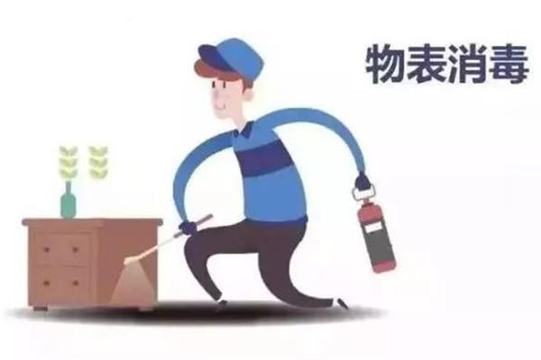 喷塑设备厂家:中国表面工程协会工业企业防控疫情指引
