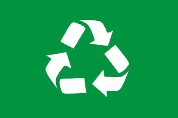 喷塑设备厂:环评项目涉及两个及以上按照单项等级最高确定