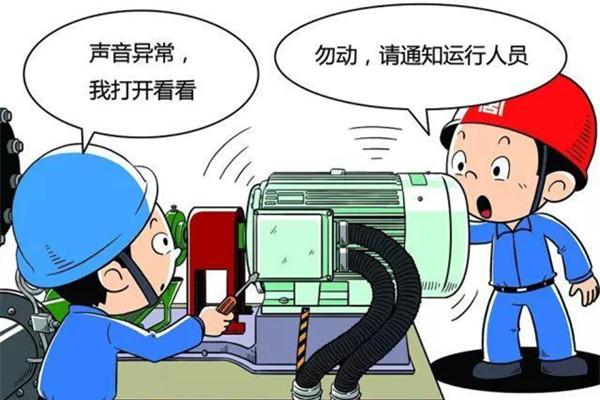 粉末涂料喷涂设备生产中安全事故分析