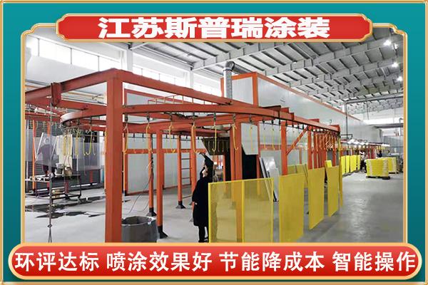 蚌埠喷塑设备厂