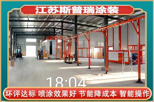 静电喷粉设备厂